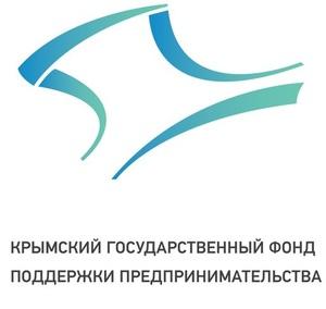 fond_podderzhki_predprinimatelstva_kryma_logo