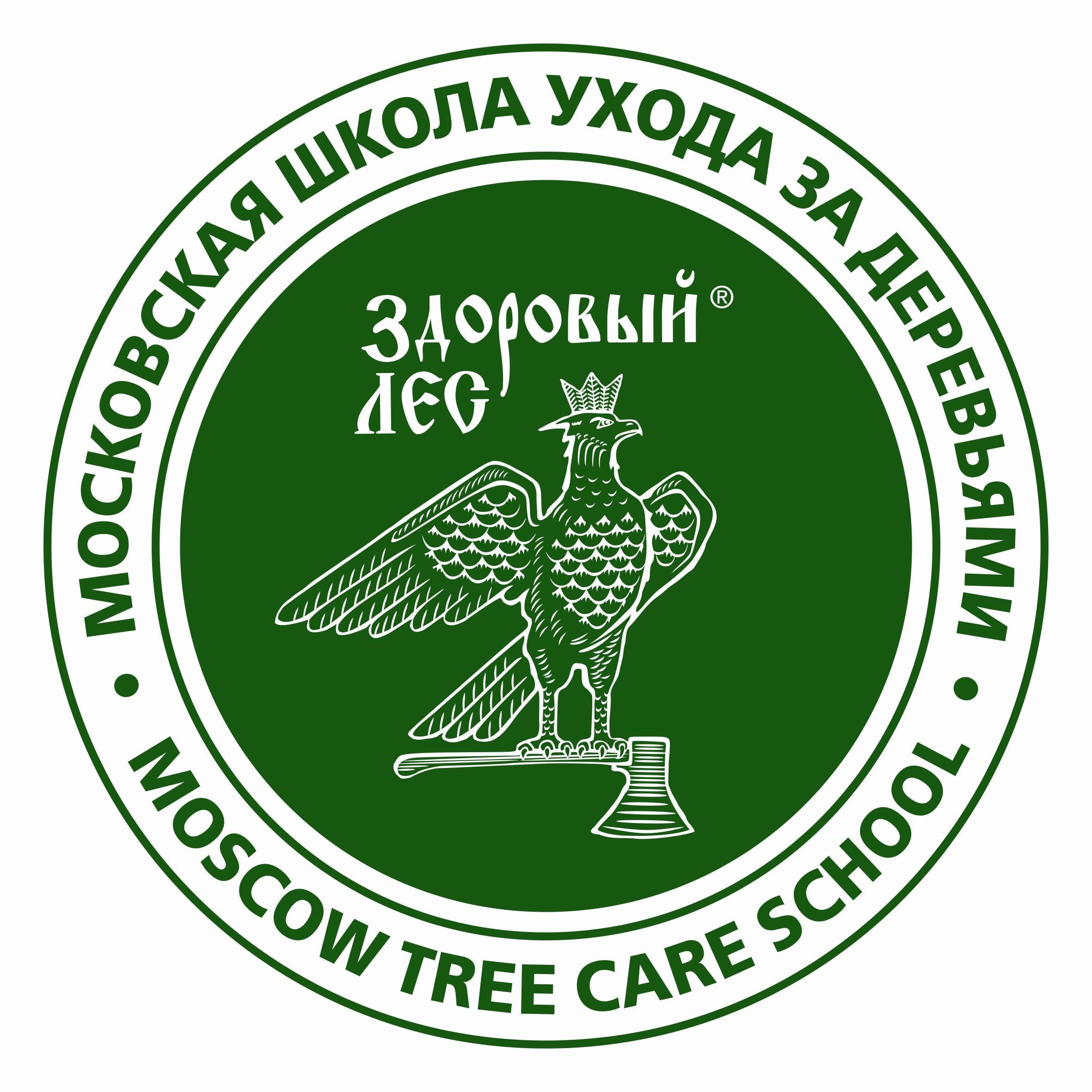 ZLes_logo Tree School