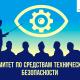 лого СТБ